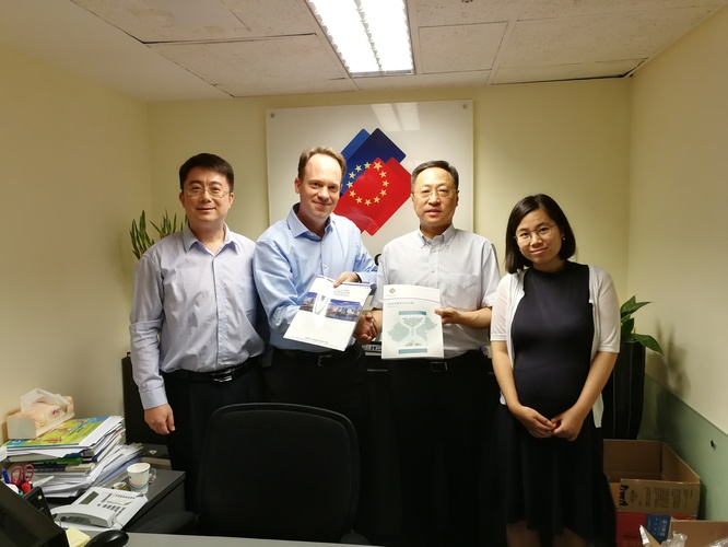 Chamber Discusses Conference Details with Shenyang Municipal Government's Foreign Affairs Office